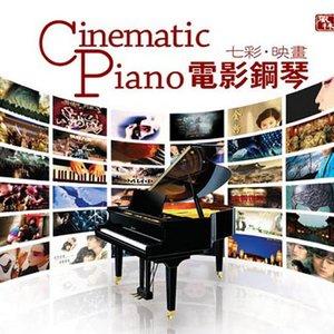 """""""Cinematic Piano""""的封面"""