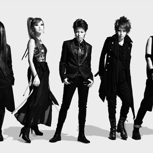 Image for 'exist†trace'