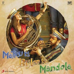 Imagem de 'Matru Ki Bijlee Ka Mandola'