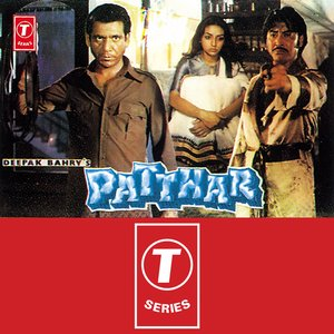 Image for 'Patthar'