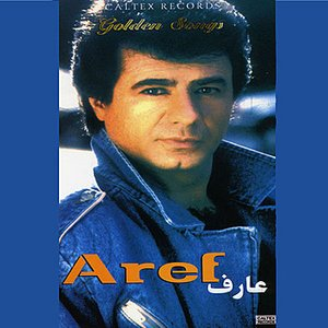 Image for 'Aref Golden Songs - Persian Music'