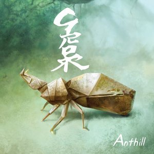 Image for 'Anthill'