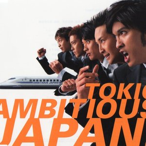 Image for 'AMBITIOUS JAPAN!'