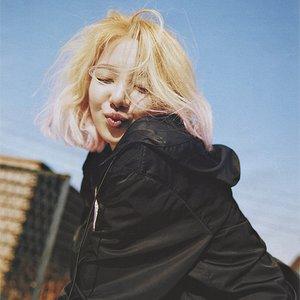 Image for '효연'
