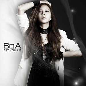 Image pour 'Eat You Up'