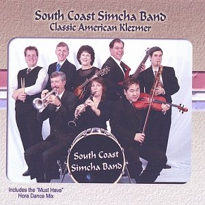 Image for 'Russian Sher Medley'
