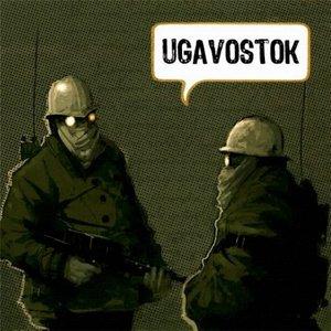 Image for 'Uga-Vostok'