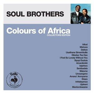 Soul Brothers Deliwe