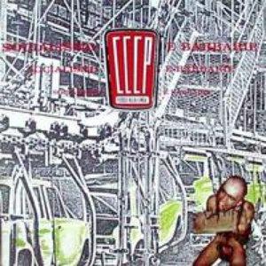 Image for 'Socialismo e barbarie'