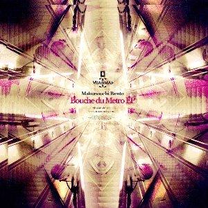 Image for 'Bouche Du Metro EP'