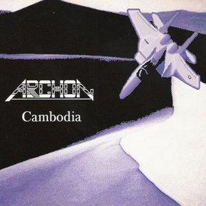 Image for 'Cambodia'