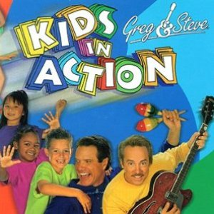Image for 'Kids in Action'