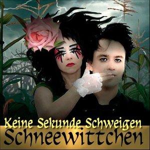 Image for 'Keine Sekunde Schweigen'