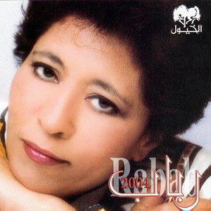 Bild für 'Rabab 2004'
