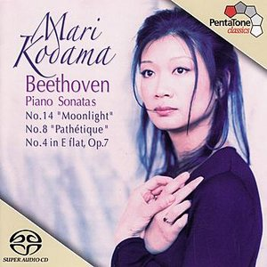 Image for 'BEETHOVEN:  Piano Sonatas Nos. 4, 8 and 14'