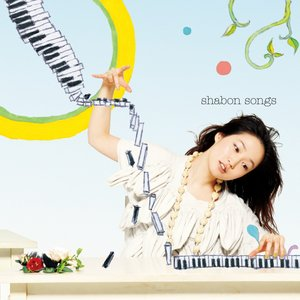 'Shabon Songs'の画像