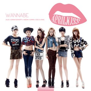 Image for 'Wannabe'