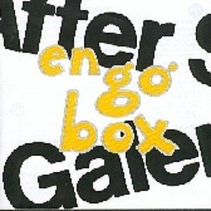 Image for 'En go' box (disc 1)'