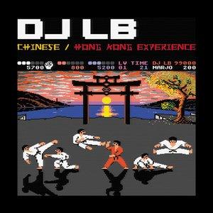 Image pour 'Chinese (original mix)'