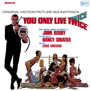Image for 'You Only Live Twice'