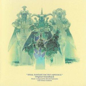 Image for 'Final Fantasy Tactics Advance Original Soundtrack'