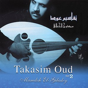 Image for 'Takasim Oud 2'