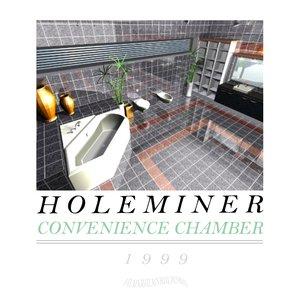 Immagine per 'holeminer'