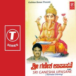 Image for 'Ganesha Upasane'