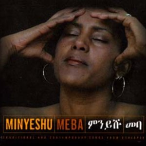 Image for 'Meba'