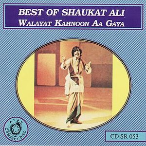 Image for 'Best of Shaukat Ali'