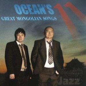 Image for 'Ocean's 11'