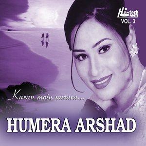 Immagine per 'Karan Mein Nazara - Humera Arshad Vol.3'