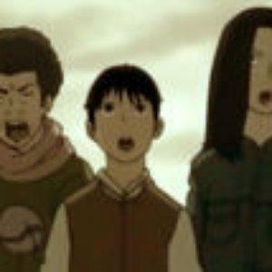 Bild für 'Japanimation'