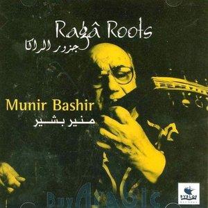 Image for 'Mounir Bachir'