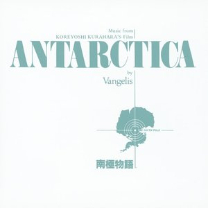Image for 'Antarctica'