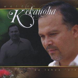 Image for 'Ka Lehua Ula'