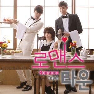 Imagen de '로맨스 타운 OST'