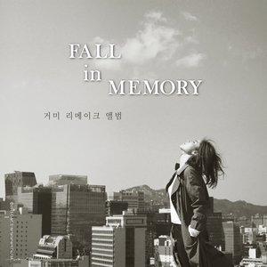 Immagine per 'Fall in Memory'