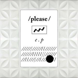 Image for 'e . p'