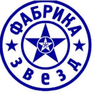 Imagem de 'Фабрика Звезд'