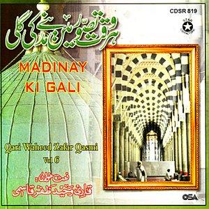 Image for 'Madinay Ke Gali'