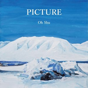 Image for 'PICTURE'