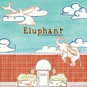 Image for 'Eluphant Bakery'