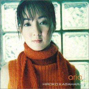 Bild für 'Hiroko Kasahara'
