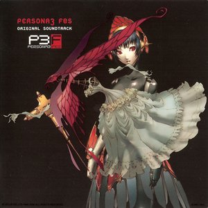 Image for 'PERSONA3 FES Original Soundtrack'