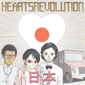 Image for 'Hearts Japan EP'