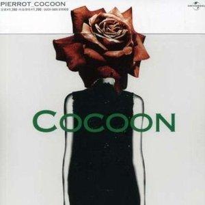 Immagine per 'COCOON'
