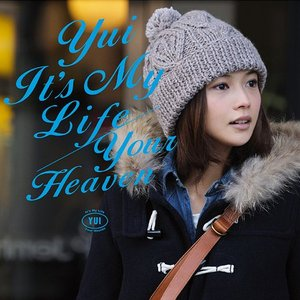 Image for 'It's My Life / Your Heaven'