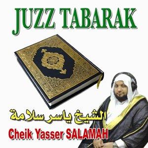 Image for 'Sourate Al Mursalat'