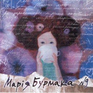 Image pour '№9'